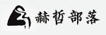 赫哲部落乌苏里江香米