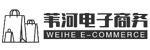 苇河电子商务有限公司