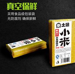 土妞东北黄小米500g2016新米小黄米农家特产粮食小米粥五谷杂粮