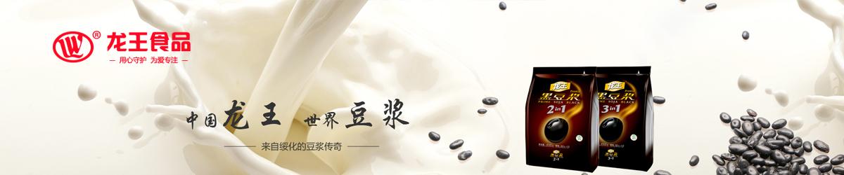 黑龙江省农垦龙王食品旗舰店