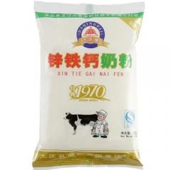 大庆锌铁钙老奶粉
