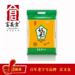 尚志大米 富义仓大米 好米优质大米尚志长粒香 10kg