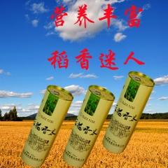 尚志大米 稻花香大米 东北特产尚志大米2016年新米A级
