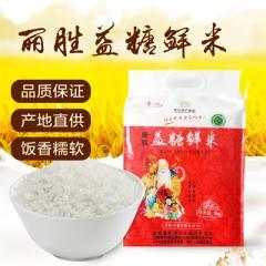 尚志特产 新米上市 丽胜益糖鲜米5kg 生态种植自然健康