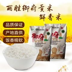 尚志特产 丽胜御府贡米鲜香米5kg 生态种植自然健康