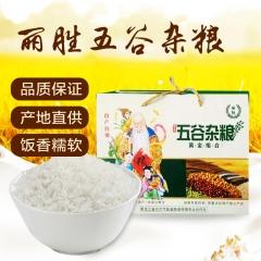 尚志特产 丽胜 五谷杂粮 4kg 生态种植自然健康