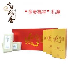 """尚志大米 长粒香大米 七日稻香礼品选择""""金麦祥福""""东北 5kg/盒"""