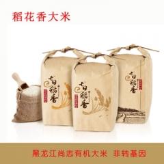 尚志大米 东北大米 稻花香大米黄金礼盒装 4kg