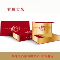 """尚志大米 稻花香大米 七日稻香礼盒""""金麦祥福""""东北大米有机 5kg"""