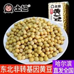 土妞黑龙江黑米特产新米农家新货黑香米黑米粥 五谷杂粮新货 500g