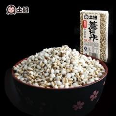 土妞 新鲜贵州小薏米 薏米仁薏仁米薏仁苡仁五谷杂粮粗粮油450g