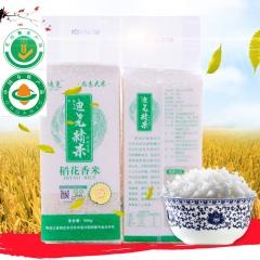 尚志大米 农家大米 自产新米包邮黑龙江东北稻花香大米0.5kg/袋