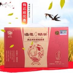 尚志大米 东北大米 稻花香有机大米自有种植黑龙江大米5kg盒