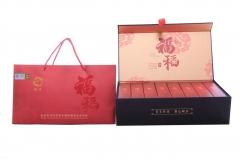 尚志大米 稻花香大米 自产新米包邮黑龙江东北尚志礼盒5kg