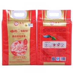 尚志大米 稻花香大米 新米东北有机大米黑龙江5kg包邮现磨现卖5kg/袋