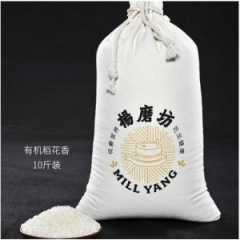 爆款·杨磨坊现磨有机鸭菌稻花香,五常民乐贡米基地直邮
