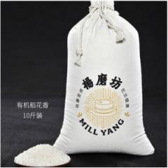 爆款·有机鸭菌稻花香年卡 100斤再送20斤 可按月配送