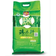 瑞米轩稻花香(绿宝石)5kg/10kg