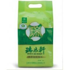 瑞米轩稻花香(绿宝石)2.5kg/5kg