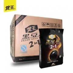 龙王黑豆浆 450gx20袋(1整箱)无蔗糖非转基因纯东北黑豆浆粉