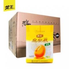 龙王金豆浆480gx20袋 整箱甜味非转基因原味纯黄豆浆粉